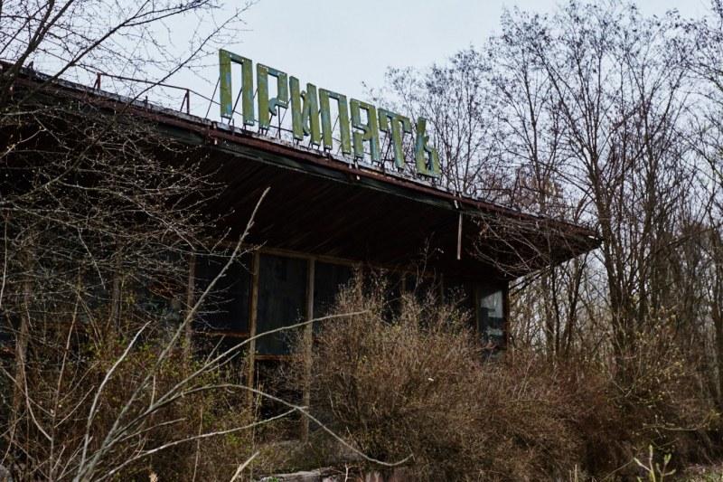 GLASност: Когато се роди… не беше бебе, а живо чувалче, нито един процеп! Историите след аварията в Чернобил