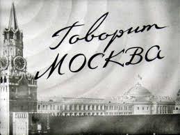 Говорит Москва: Ще защитим русофилите в България решително…