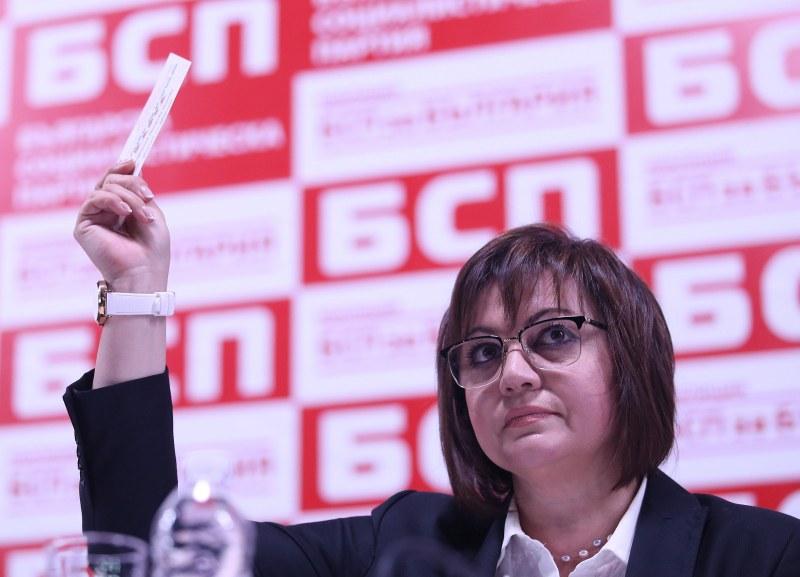 Левицата реши - ще подкрепи Манолова в кметската битка