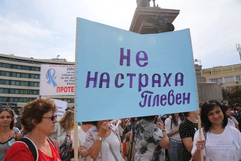 Медсестрите на пореден протест. Искат високи заплати, условия...