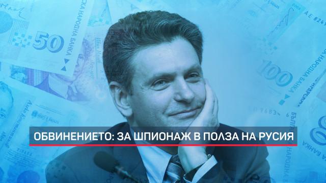 Шпионинът Малинов: 30 души преобърнаха всичко… Парите от Русия съм получавал по договори!