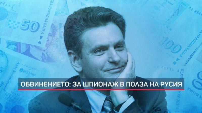 Из докладната на доносника - шпионин: Общо бъдеще с Русия, без нея няма да оцелеем!