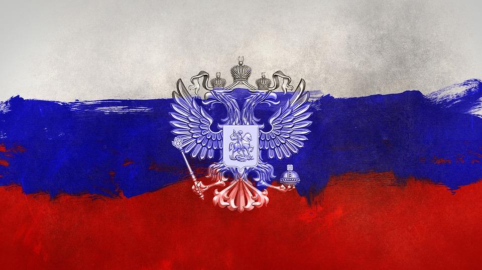 Руската следа,