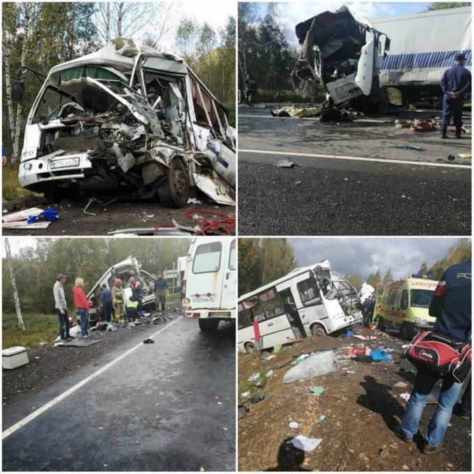 Страшна катастрофа в Русия! Девет души са загинали, още 30 са ранени ВИДЕО+СНИМКИ