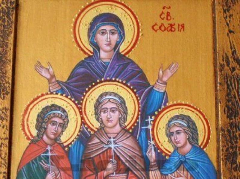 Закъде сме без Вярата, Надеждата, Любовта и Мъдростта?