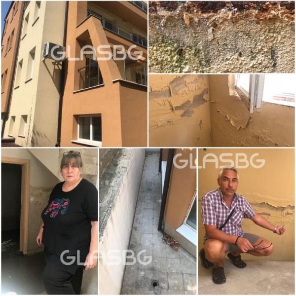 Баш майстора, Част II. Кои са тези, които се подиграха с две семейства от Пловдив? И защо продължават да работят?