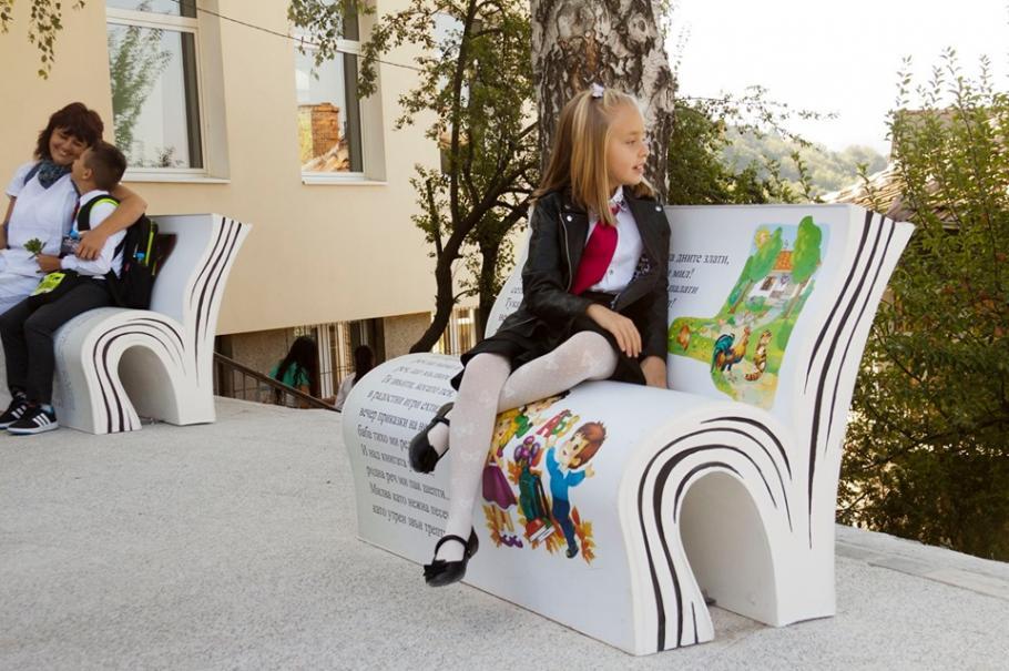 Ран Босилек би се гордял! Книги пейки с негови творби в габровско школо