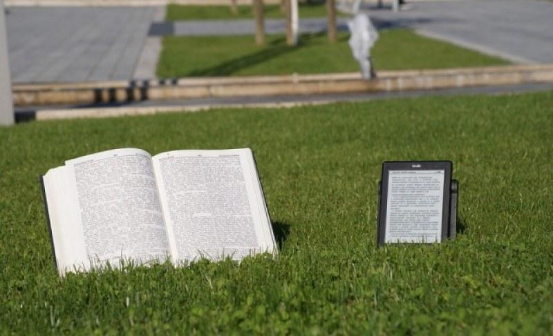 Електронна книга или хартиена: Кои се четат повече?