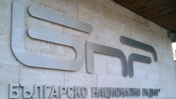 БНР ще бъде санкционирано с 10 до 100 хиляди лева заради прекъсването
