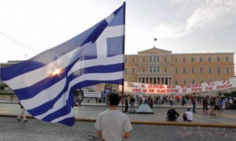 Стачка в Гърция! Блокират обществения транспорт