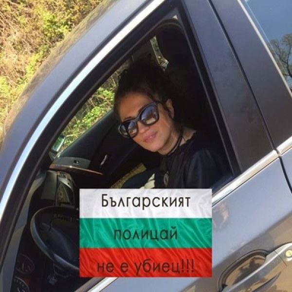Съпруга на полицай, осъден за Чората: Омерзена съм, Георги лежи с убийци!