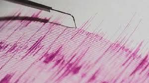 Вранча се разтресе отново - 3,6 по Рихтер разлюля румънския регион