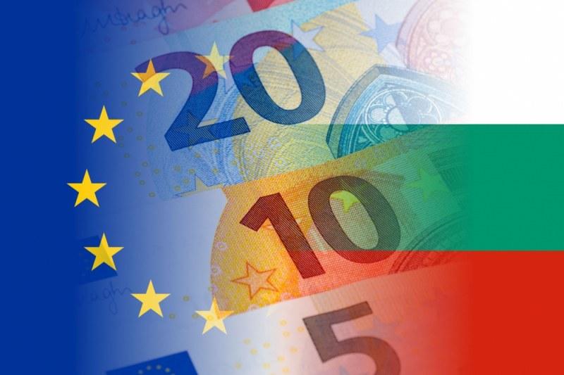 Нивото на инфлацията може да ни попречи да влезем в еврозоната