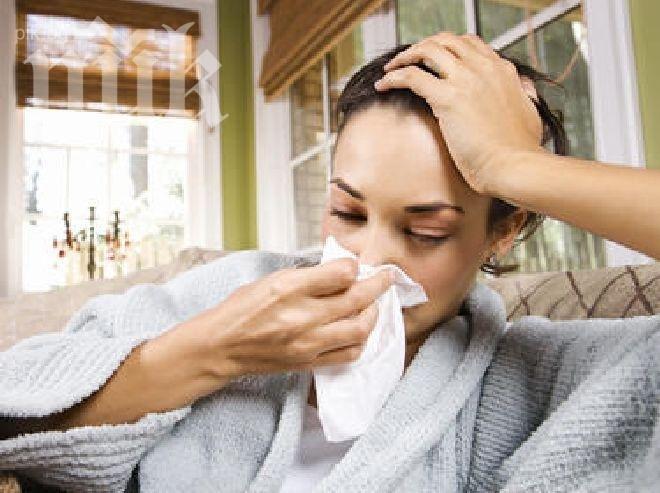 Мийте си ръцете! Есенните вируси се задават с главоболие, хрема...