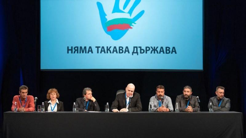Няма такава държава, ама ще я има… Слави учи проф. Герджиков на право!?