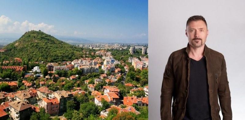 Пловдивски бизнесмен от листата на Георги Колев иска да превърне тепетата в зелени оазиси