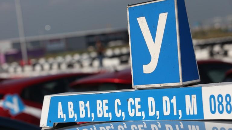 Реформи при изпита за шофьорска книжка: Инструкторът излиза от У-колата!
