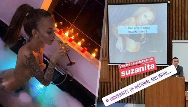 Сузанита – тема на скандална лекция в УНСС: Коя е тя и защо съществува?