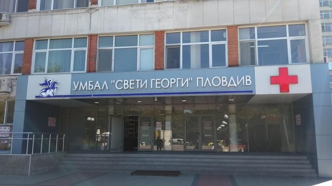 Блъснатото 8-годишно дете в Пловдив със счупена ключица и тежка коремна травма
