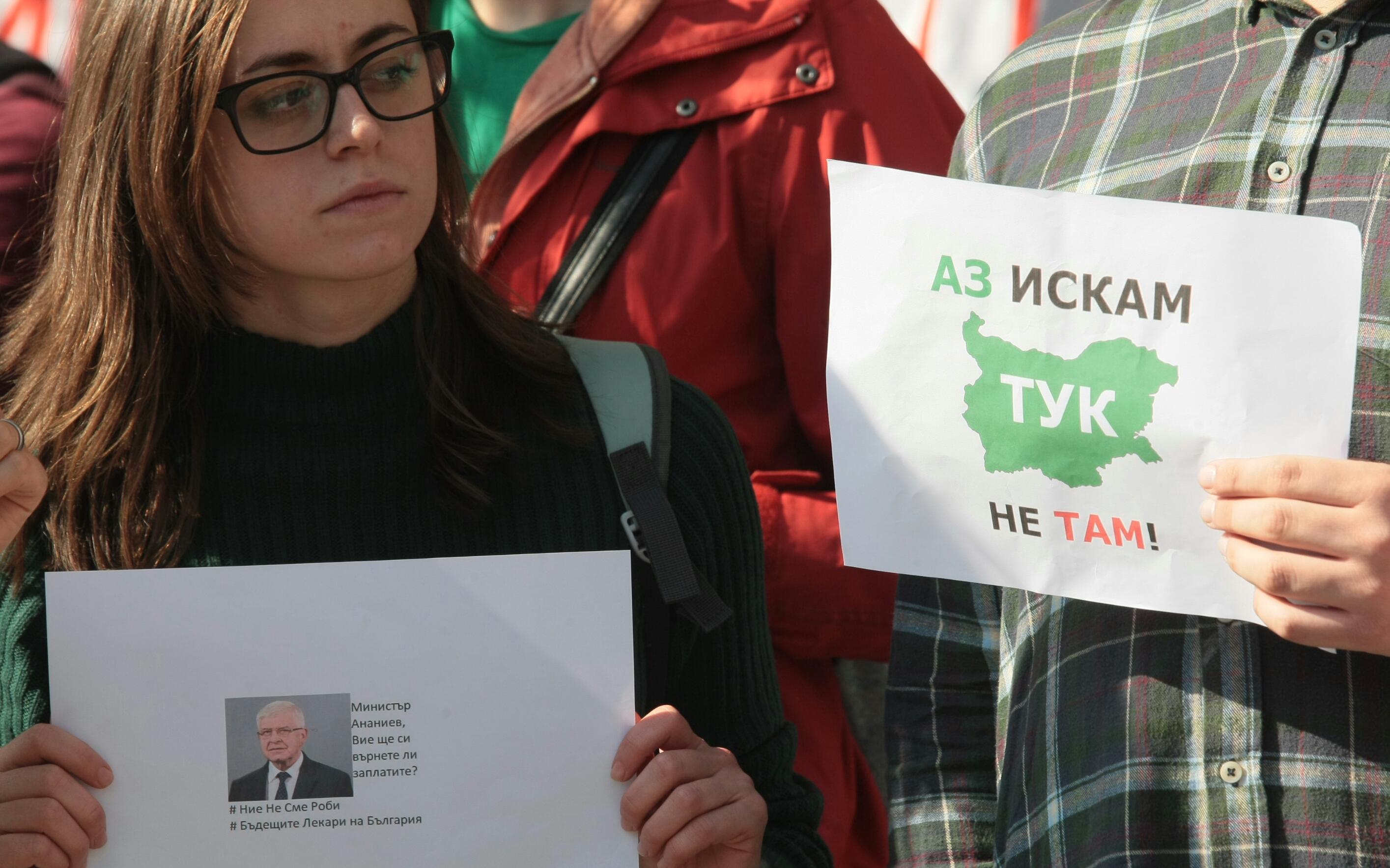 #Ние Не Сме Роби… Лекари специализанти скочиха на протест СНИМКИ