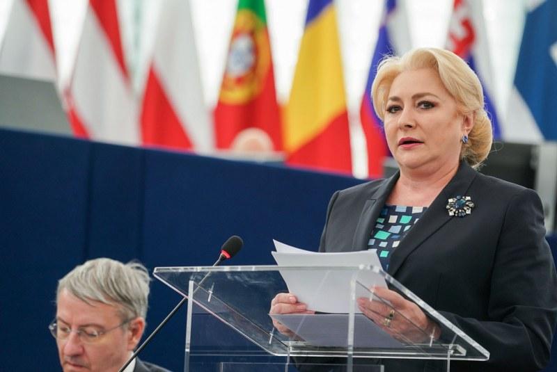 Правителството на Румъния падна! Не получи вот на доверие