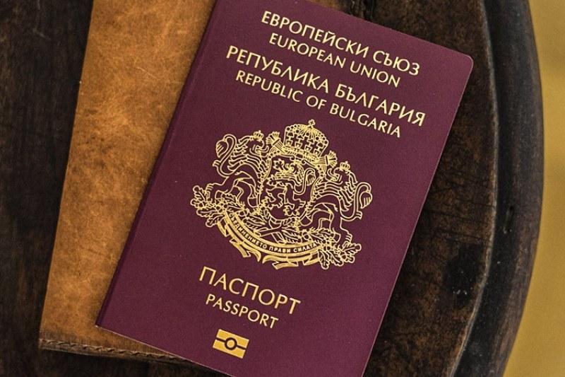 Фалшиви инвестиции = BG паспорти! 46-ма за 5 години са станали европейци