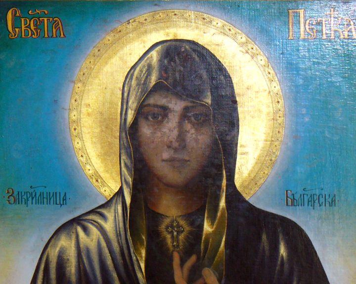Петковден! Честваме една от най-обичаните и почитани светици в България!