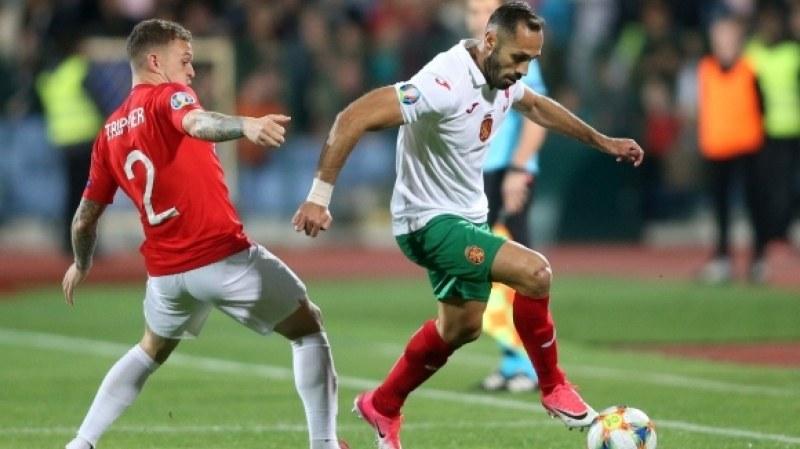 Англия разгроми България с 0:6, спряха мача 2 пъти заради расистки прояви