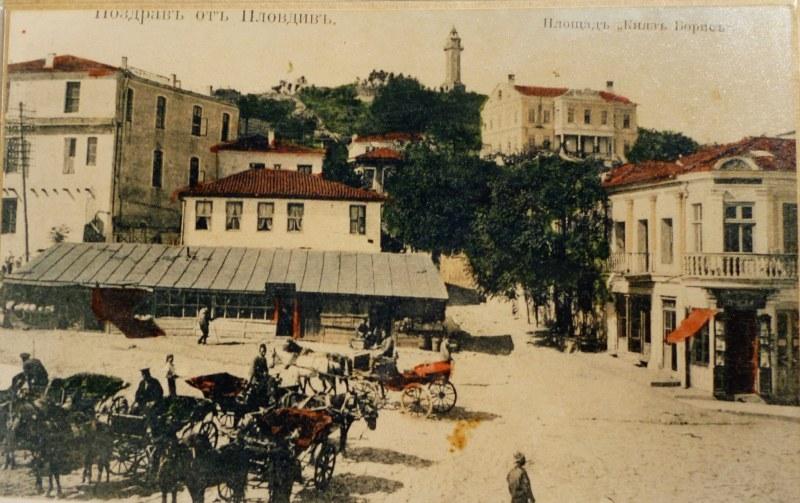 Пловдив - тогава, когато щъкаха файтони и шейни, а волгите с еленчето събираха погледите...