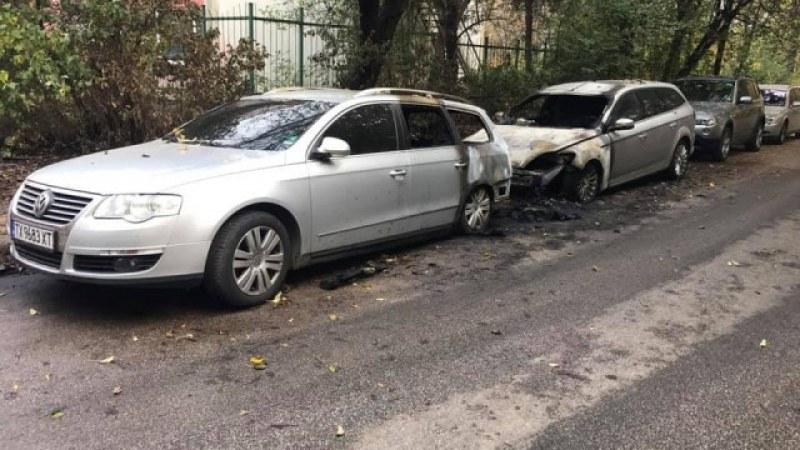 11 коли горяха из квартали на София. Няма пострадали. Вандализъм!? СНИМКИ
