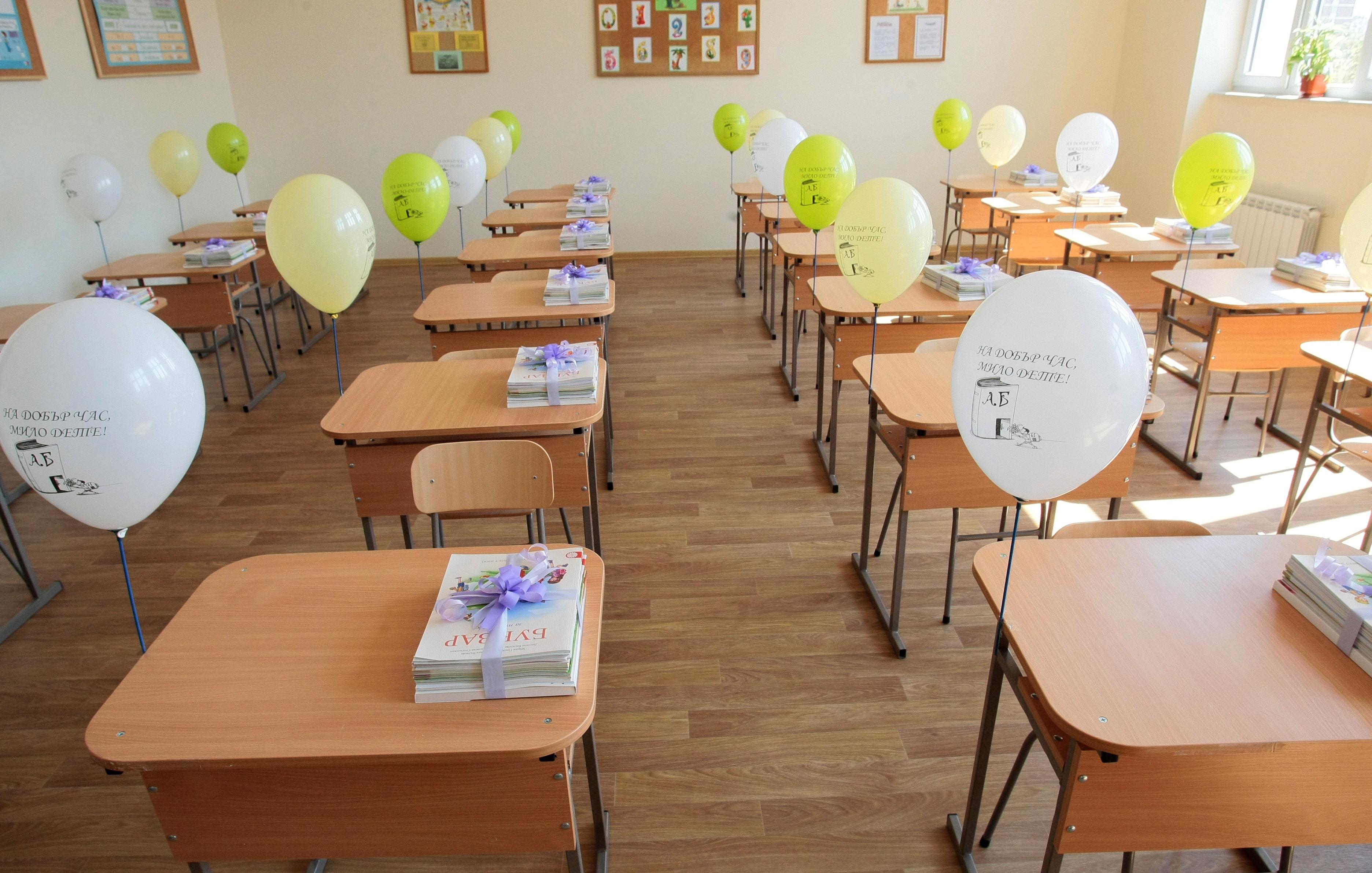 Бюджет 2020-а обеща скок в учителската заплата! Стартовата: 1255 лв.
