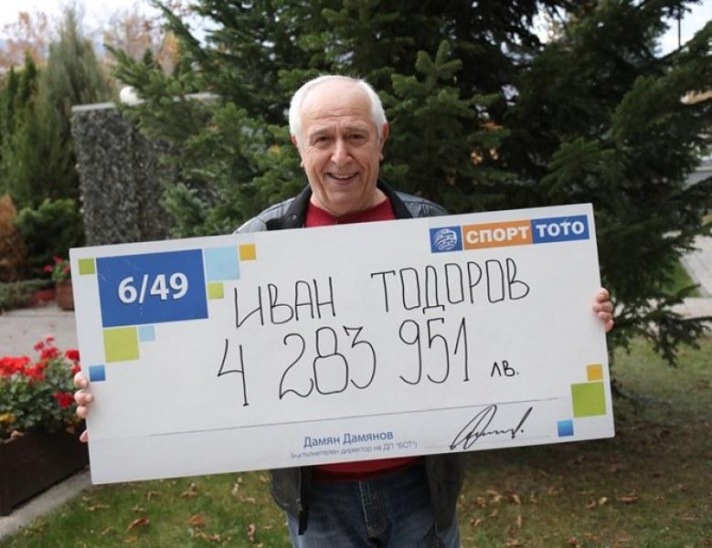 105-ият тото милионер е… факт (4,3 млн.). Иван мечтае: Синът ми да се прибере!