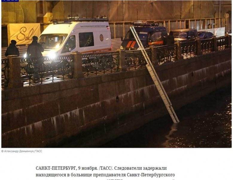 Брутално! Арестуваха руски историк за убийство, откриха две ръце и пистолет в раницата му
