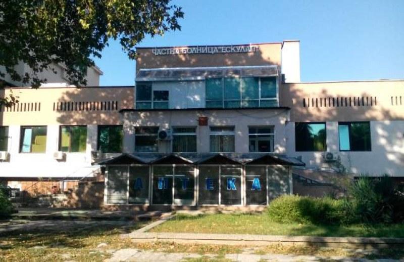 Пак в болница, пак в Пазарджик – доктор без права, че и алкохолик!