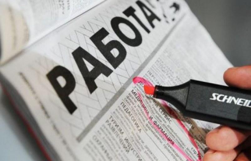 Статистиката: Всеки седми безработен в България – с висше образование
