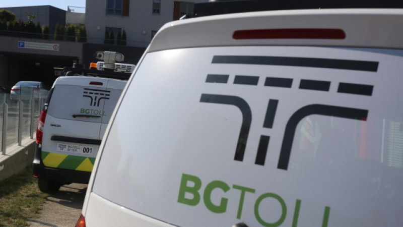 Глоба и месец без книжка за шофьор, не показал документи на ТОЛ служители