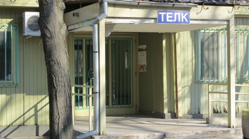 Осъдиха четирима души от ТЕЛК в Стара Загора, взимали подкупи за фалшиви решения