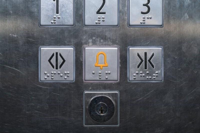 Плацебо-бутоните: Копчетата, които не правят абсолютно нищо