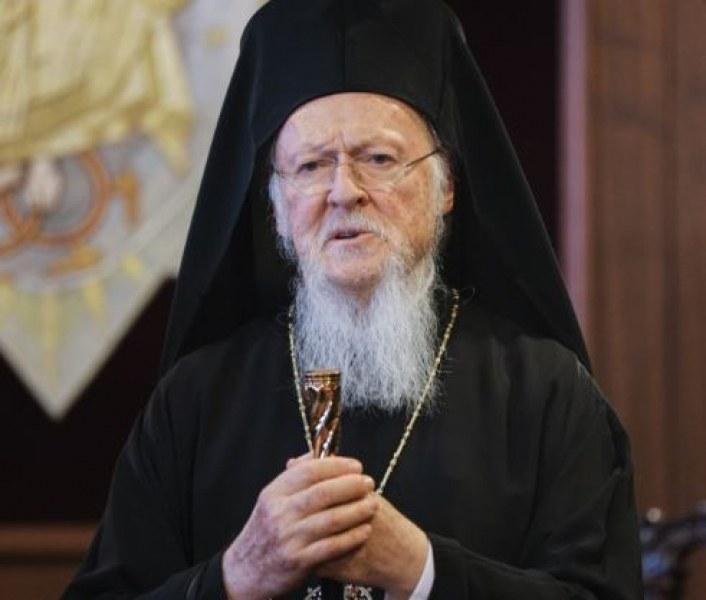 Трима маскирани разбиха дома на Вселенския Патриарх в Истанбул