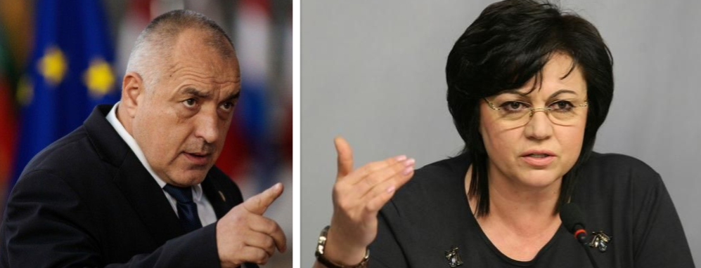 Нинова vs. Борисов - словестна схватка в НС: За Шенген, оставки, пенсии, болнични...