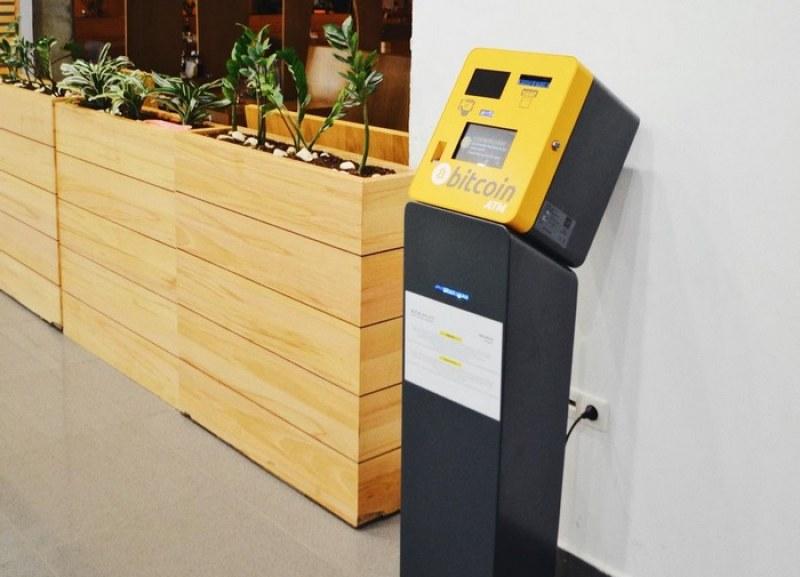 Юруш към Пловдив! Вече си имат машина за закупуване на криптовалута