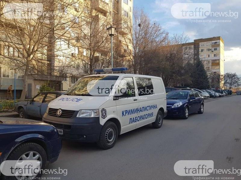 Фатално решение: Бивш международен шофьор се застреля в дома си в Пловдив