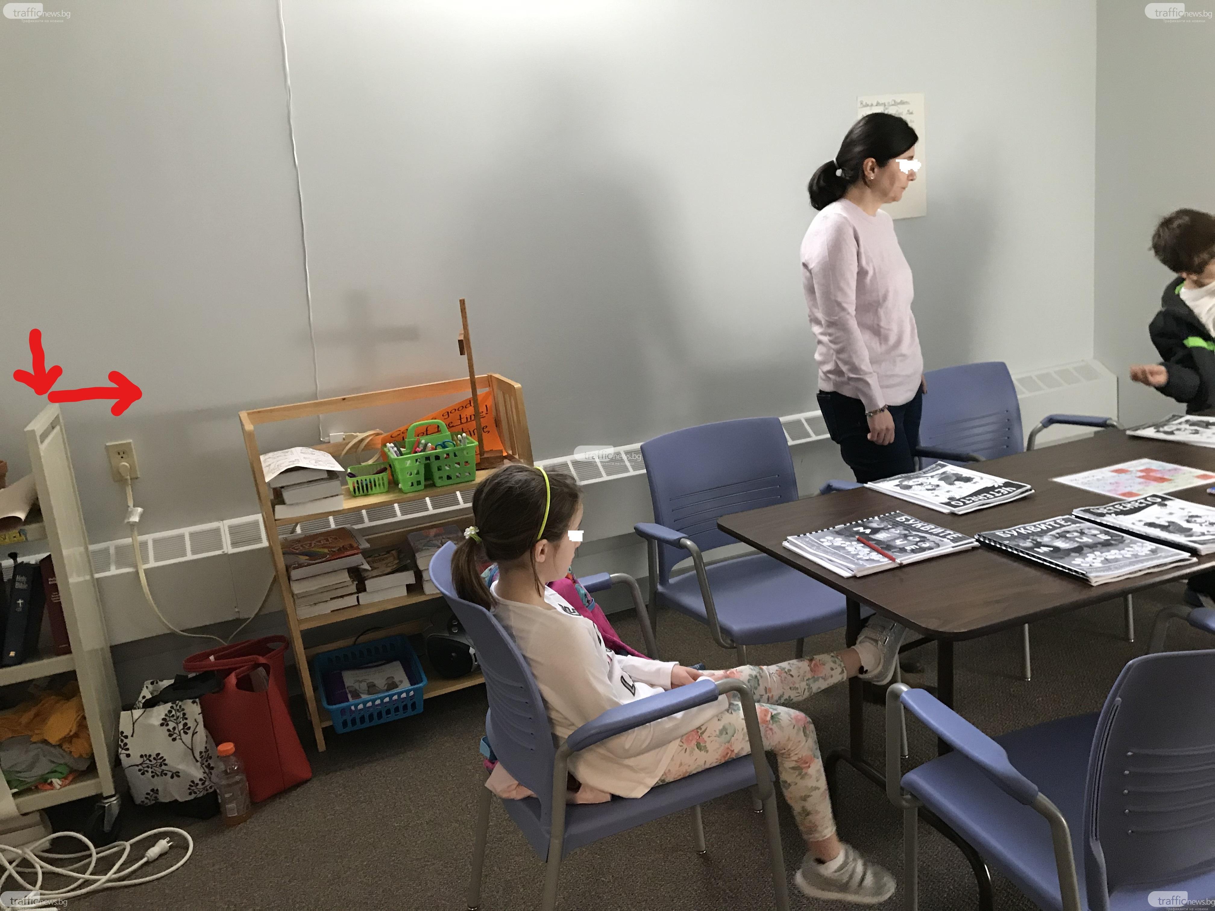 Учителка тормози българче в US училище. Крещи и не му дава да пие вода!