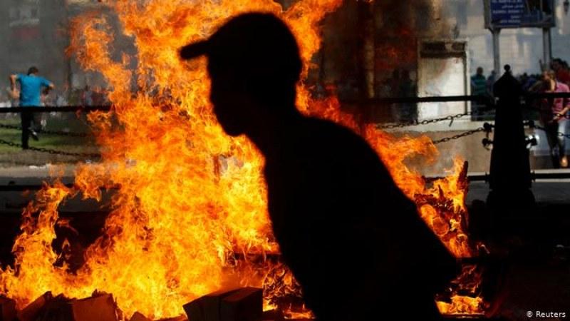 Резултат с изображение за мъж изгори жена си жива