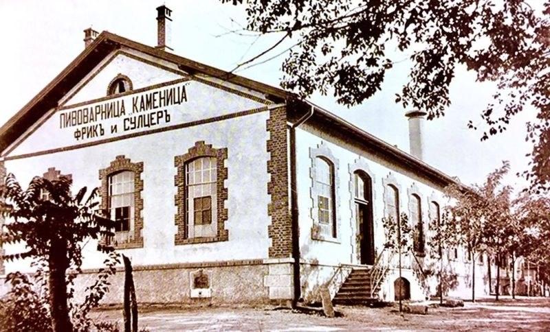 А някога Пловдив е произвеждал милиони литри бира... СНИМКИ