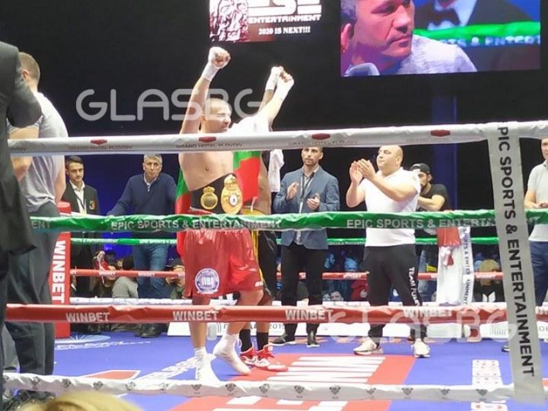 Тервел Пулев разби американец! Вдигна Интерконтиненталната титла в Пловдив!