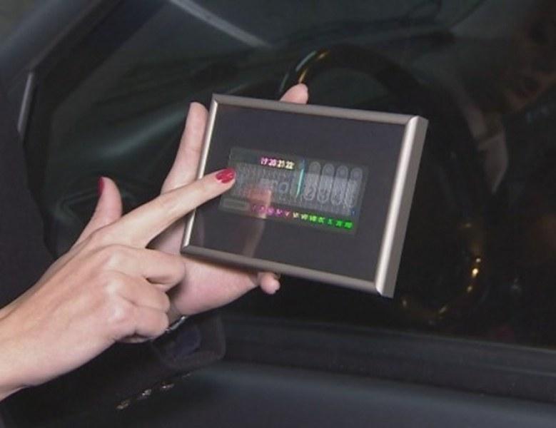 Стикери с чип в помощ на градските камери. Колите нисък клас - вън от центъра!