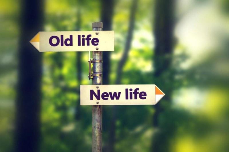 Започнете още от първия ден на новата година! Иначе пак ще си останете с намеренията...