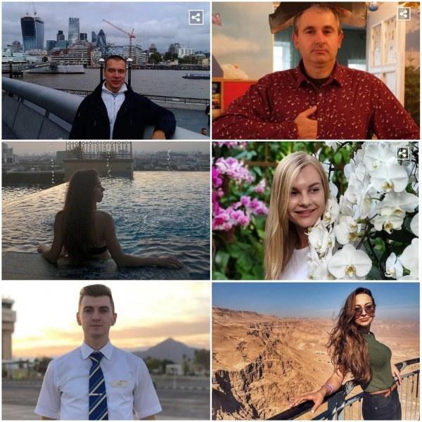 На земята те имат деца, съпрузи и родители... Убитият екипаж на украинския самолет СНИМКИ
