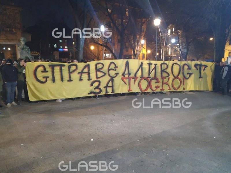 Бултраси до премиера: Тоско не е загинал от прегазване, фенове на ПАОК празнуваха смъртта му
